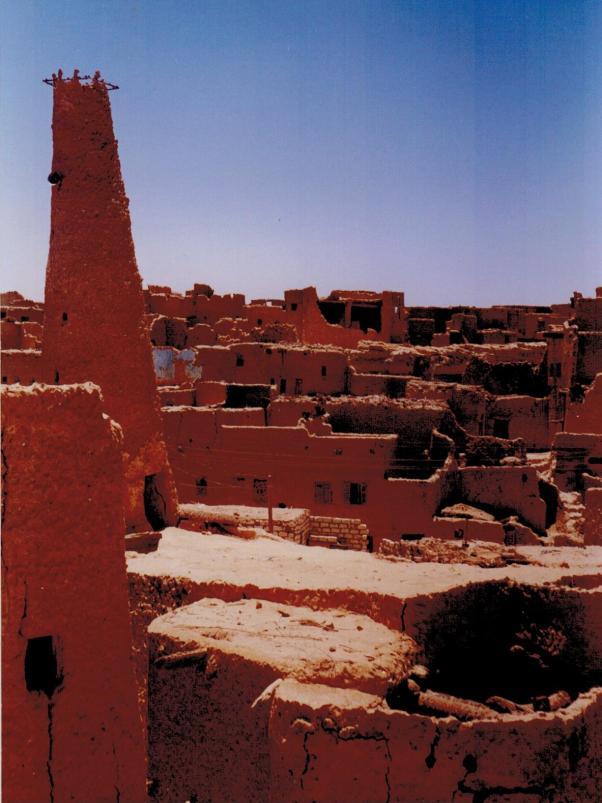 Die Altstadt von SIWA