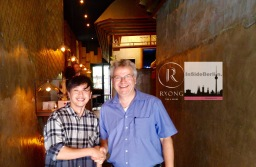 """""""Ryong"""" – Das vegetarische Restaurant im Einklang mit den fünf Elementen – Yin und Yang"""