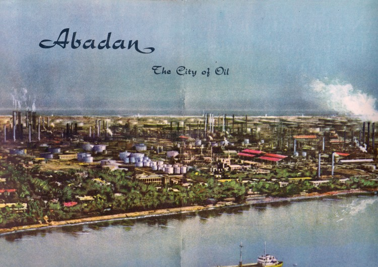Abadan_the_city_of_Oil